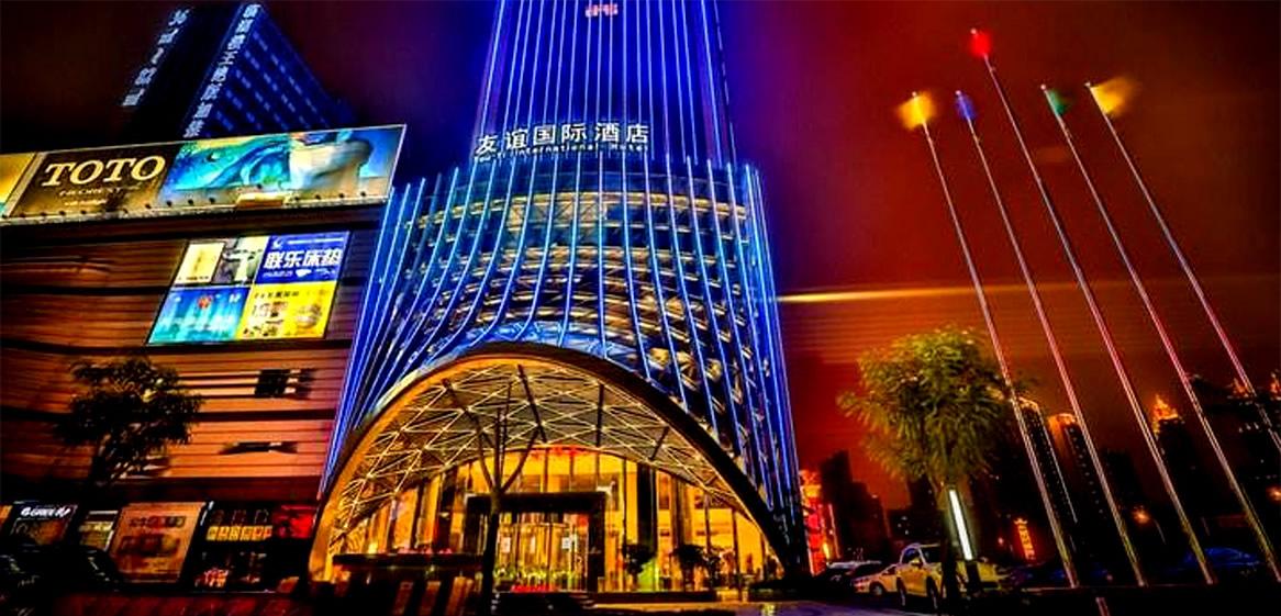 武汉友谊国际酒店全景